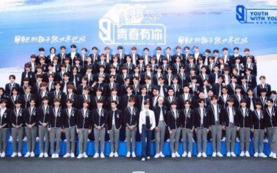 'Youth With You 3', cancelado antes do final e China proíbe concursos de ídolos