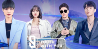 Detienen rodaje de 'Youth With You 3' a tres días de la final