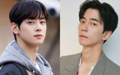 Cha Eun Woo yShin Sung Rokdejan el elenco de 'Master In The House'