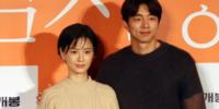 Gong Yoo confiesa que realmente no se lleva bien con la actriz Jung Yu Mi