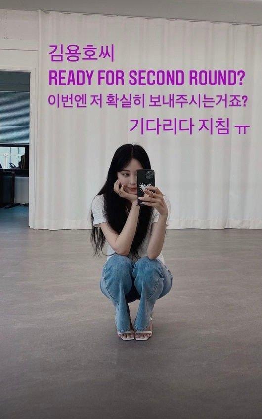 Han Ye Seul ataca a Kim Yong Ho del Instituto Garo Sero en un mensaje