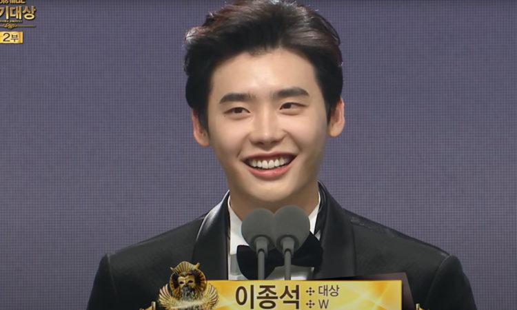 ¿Sabías que? Lee Jong Suk fue criticado por ganar un Daesang y su discurso de aceptación