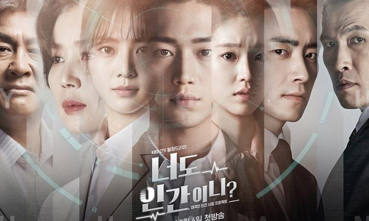 Enamorate de Seo Kang Joon en el dorama Are You Human Too? que esta en Doramasmp4