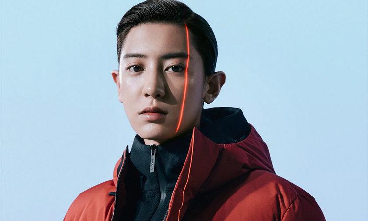 EXO-L publican anuncios de radio sobre el retiro de Chanyeol de EXO