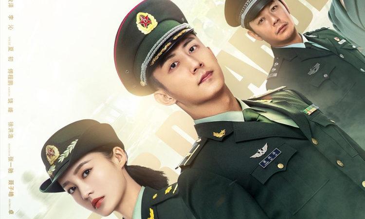No olvides ver el dorama Dear Military Uniform