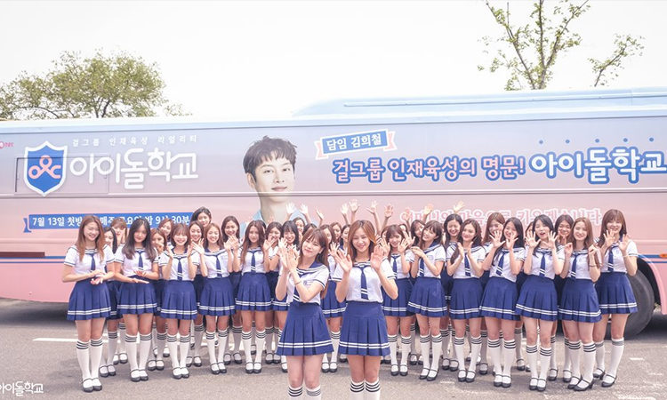 Productor principal de Idol School sentenciado a 1 año de prisión por fraude y obstrucción de negocios