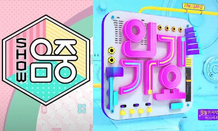 Show! Music Core e Inkigayo posiblemente serán cancelados temporalmente este verano