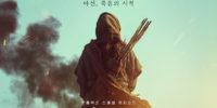 Jun Ji Hyun está listo para una nueva batalla en el nuevo póster de Kingdom: Ashin of the North