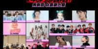 Estos son los horarios para LATAM y España para el festival K-pop SUPERFEST