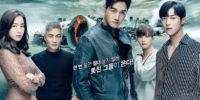 ¿Te gustan los doramas policiales? Mira Mad Dog con Woo Do Hwan que esta en Doramasmp4