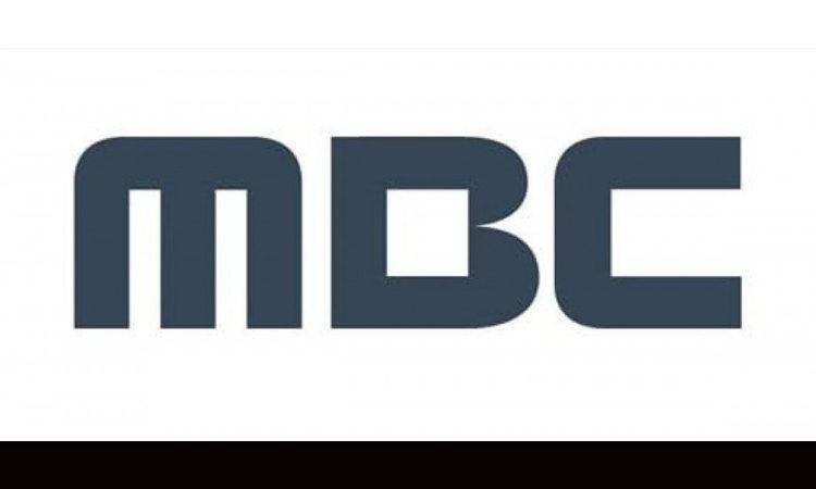 A MBC lançará um novo programa de audição para grupos de garotos