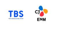 CJ ENM y TBS firman un acuerdo de asociación estratégica para fortalecer la red global