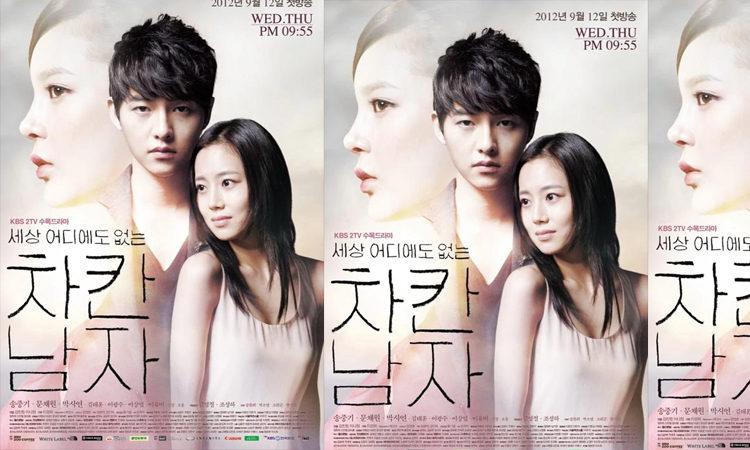 The Innocent Man de Song Joong Ki lo puedes encontrar en Doramasmp4