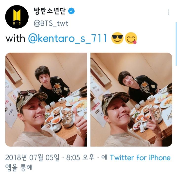 J-Hope y Kentaro en Corea