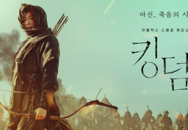 'Kingdom: Ashin of the North' presenta nuevo trailer antes de su estreno en Netflix