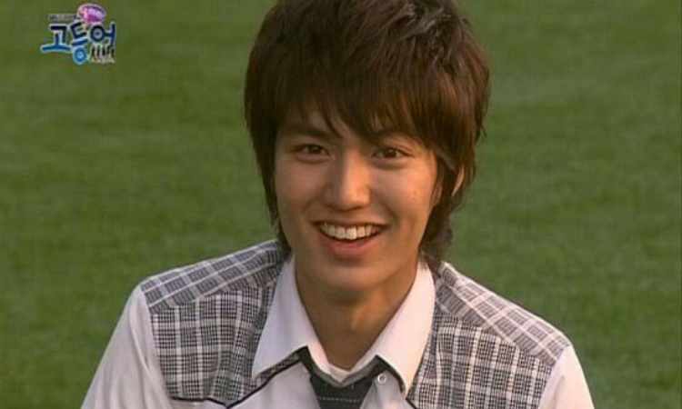 Prepárate para reír con Lee Min Ho en 'Mackerel Run'