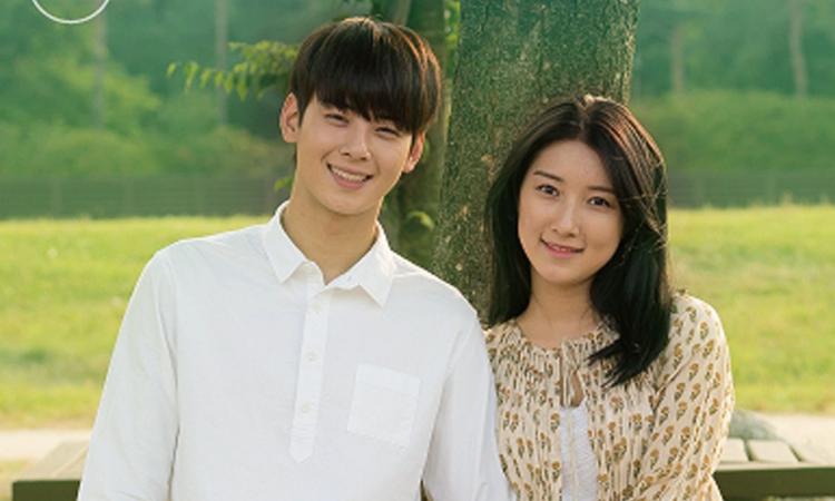 Sigue a Cha Eun Woo de ASTRO con una dulce historia en 'My Romantic Some Recipe'