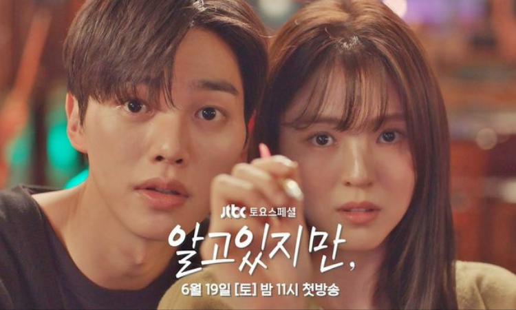 El drama 'Nevertheless' con Han So Hwee y Song Kang,tendrá una calificación +19
