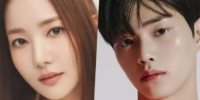 ¿De qué tratará el drama 'Office Romance Cruelty' protagonizado por Song Kang y Park Min Young