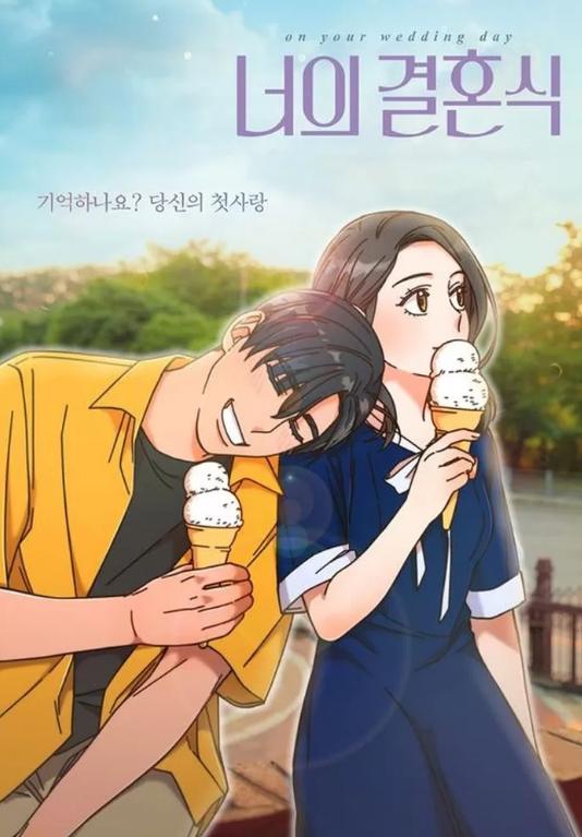 La famosa película 'On Your Wedding Day' será adaptada a webtoon
