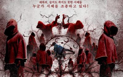 La película de misterio'The Cursed: Dead Man's Prey' confirmasu fecha de estreno