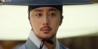 Jung Il Woo en Bossam: Steal The Fate