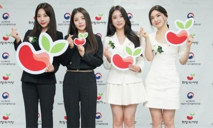 Brave Girls en ceremonia de nombramiento como embajadoras