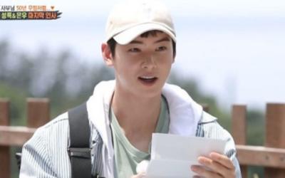 Cha Eun Wooconmueve al elenco de 'Master In The House' con su discurso de despedida