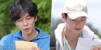 'Master In The House' se despide de Cha Eun Woo y Shin Sung Rok en previa de su próximo episodio