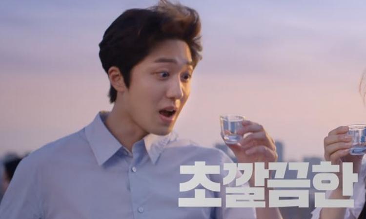 Chani de SF9 se convierte en el nuevo rostro del soju Hite Jinro