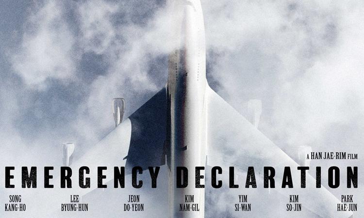 Las cintas 'Emergency Declaration' e 'In front of your face' son invitadas al Festival de Cannes