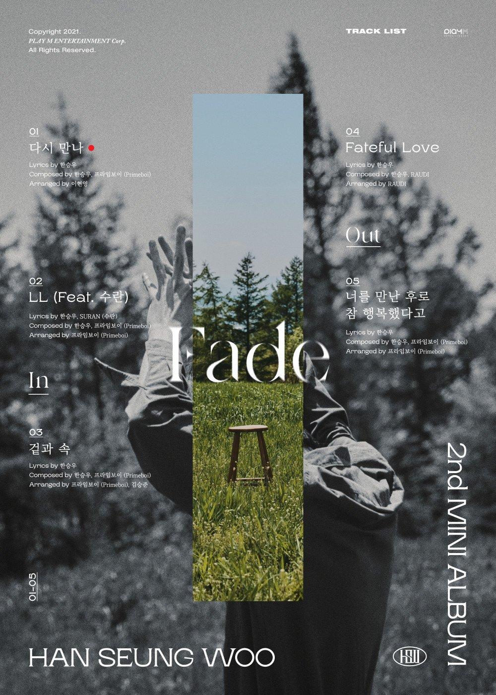 Seungwoo de VICTON participa como compositor y letrista para Fade
