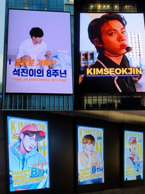 Paneles publicitarios de Jin