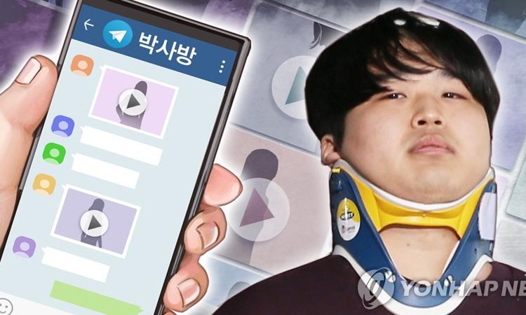 Tribunal coreano reduce pena de cárcel a fundador de red de abuso sexual