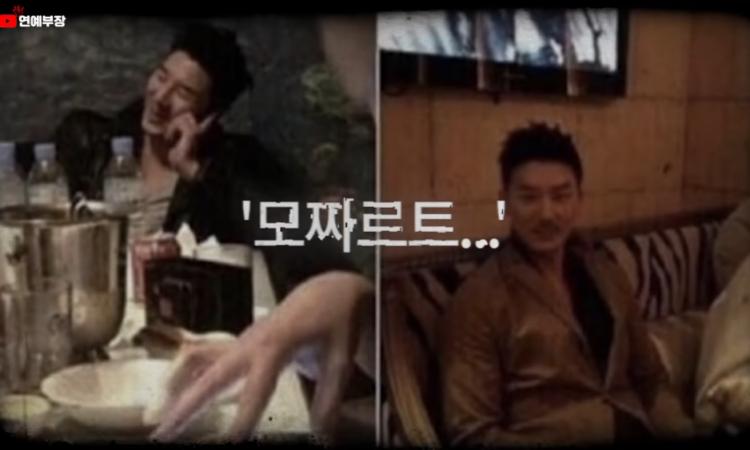 Kim Yong Ho de Garo Sero Institute amenaza a más actrices diciendo que expondrá su vida privada