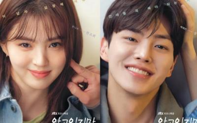 Han So Hee admite que es incómodo con Song Kang en 'Nevertheless'