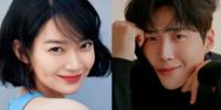 ¿De qué tratará 'Hometown ChaChaCha', el nuevo Kdrama de tvN?
