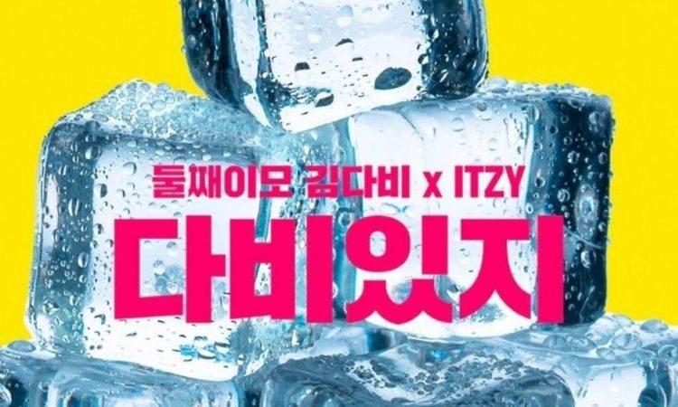 Teaser de la canción de colaboración de ITZY y Kim DaVi