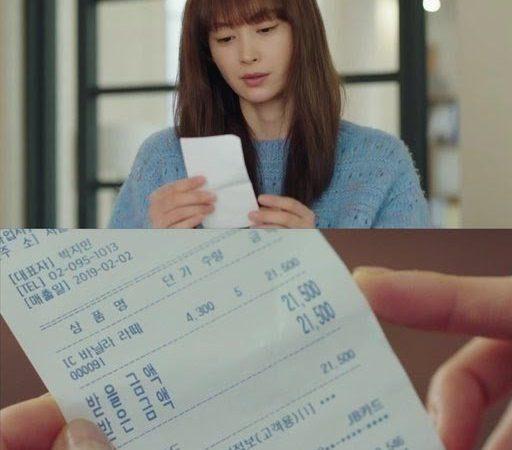 O Jimin da BTS é o favorito entre os escritores e cineastas coreanos dorama.