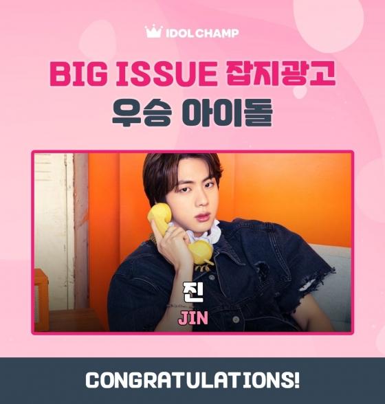 Anuncio de Jin como ganador