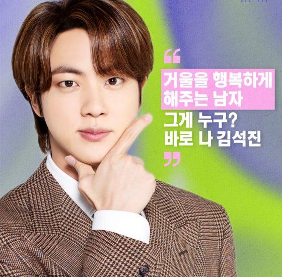 Perfil Festa 2021 de Jin