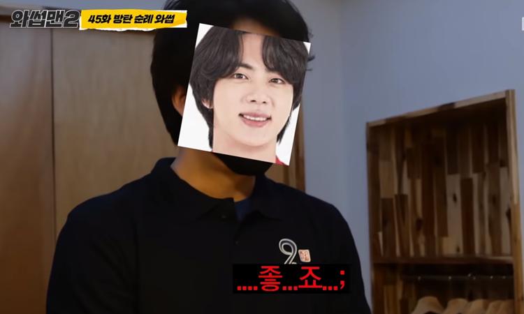 Wassup Man' de Joon Park de G.O.D estará dedicado a Jin de BTS