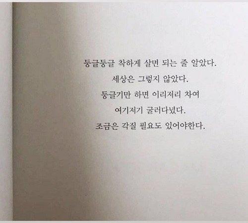 Netizen piensan que la historia de Instagram de Sominde KARD, habla sobre el escándalo de intimidación de April