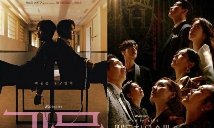 Posters de Beyond Evil y Penthouse