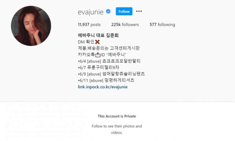 Kim Joon Hee estabelece seu Instagram em particular depois que o Instituto Garo Sero avisa que ela exporá seu marido