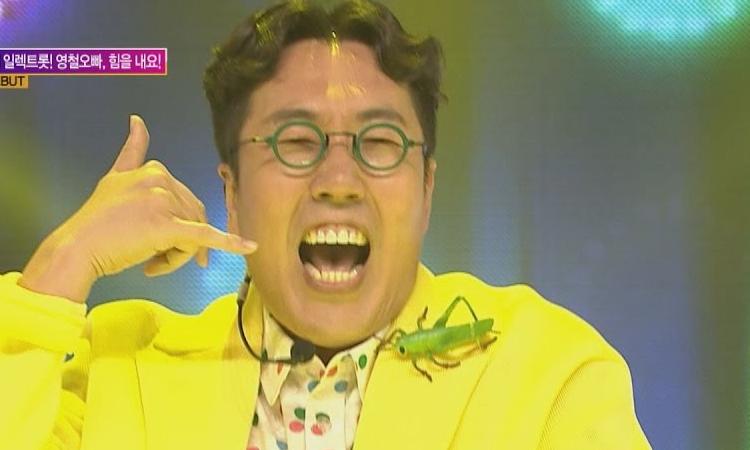Kim Young Cheol es invitado a unirse a un programa en Estados Unidos
