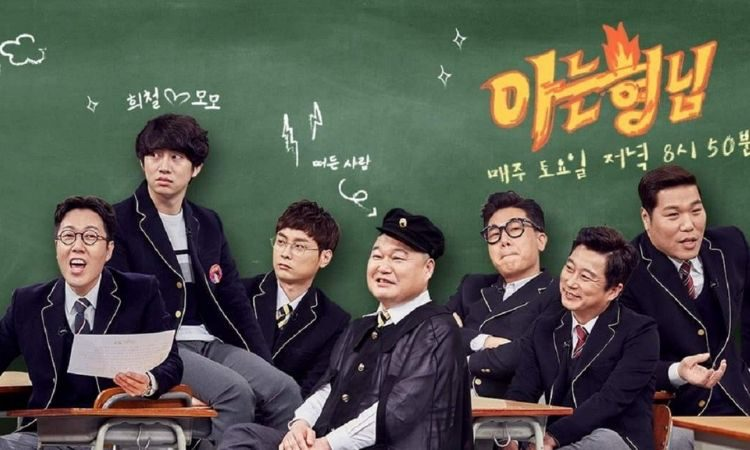 Póster de Knowing Brothers