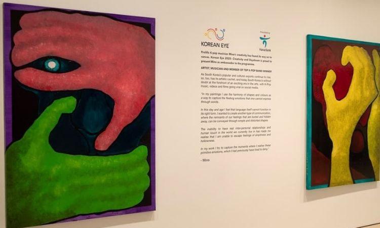 Obras de Mino de Winner en exposición