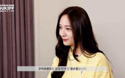 Krystal enviando saludos en el Festival de Cine
