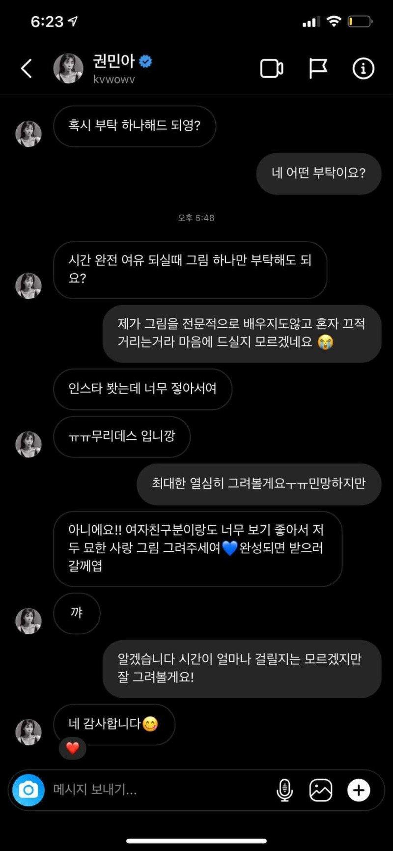 Netizen afirma que Mina ex AOA robó el novio de su amiga, ¡La actriz responde!